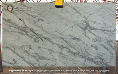 indian_carara_white_marble_slab_danilamaster
